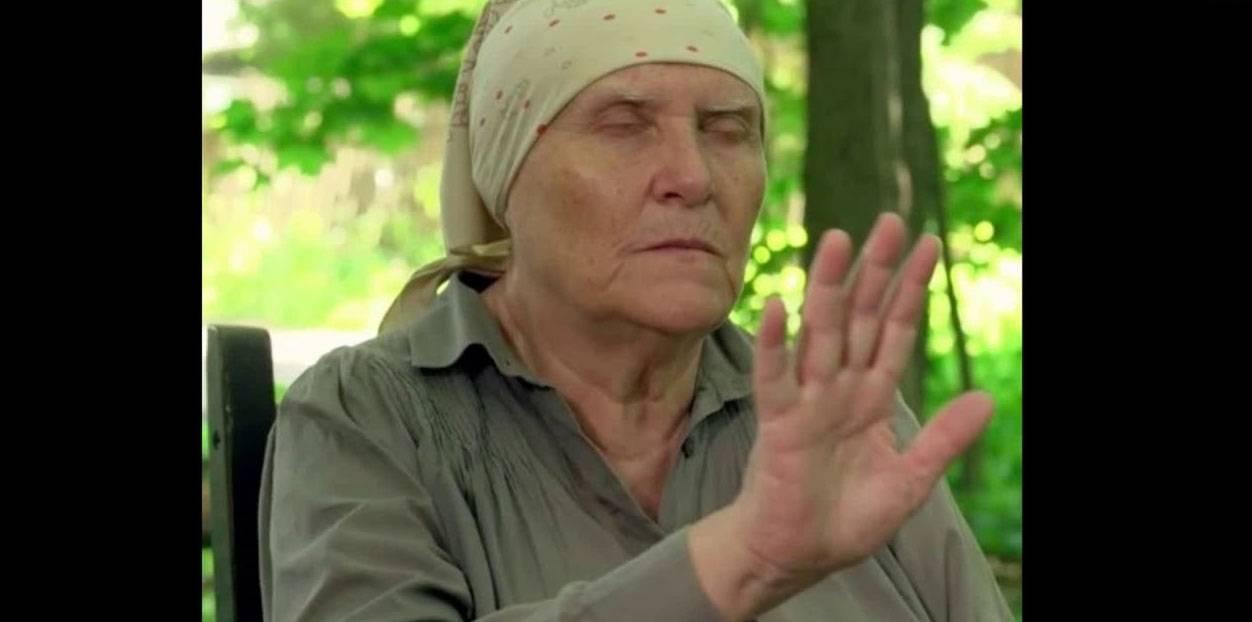 Существует ли баба нина: слепая, на самом деле, реальная.