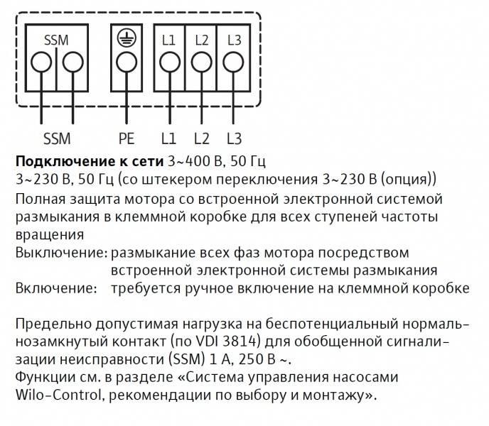 Как отрегулировать циркуляционный насос. установка насоса в систему отопления: разбор основных монтажных правил и хитростей