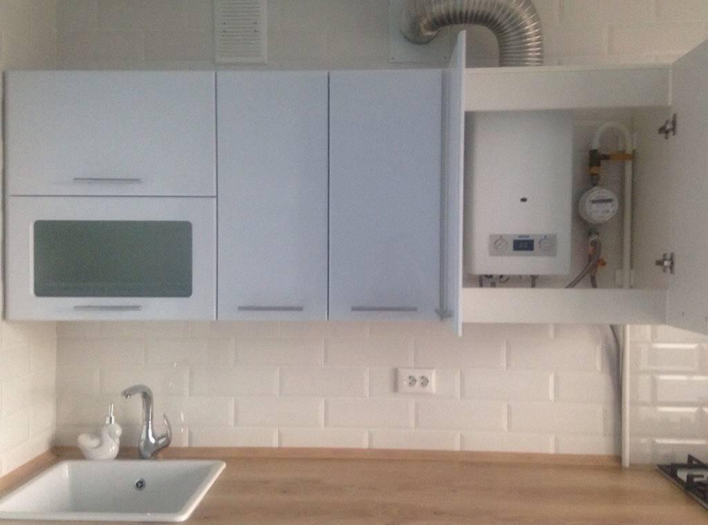 Газовый котел на кухне: как спрятать или вписать в интерьер