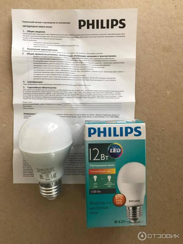 Светодиодные лампы. подробный обзор