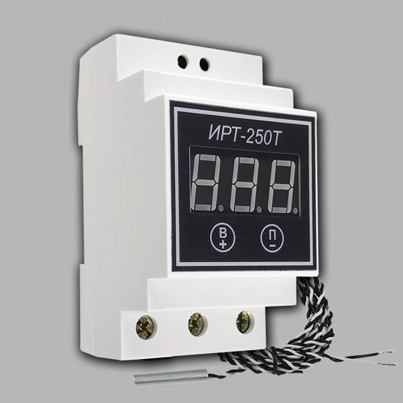 Контролируем отопительную систему, или зачем нужны терморегуляторы с датчиком температуры воздуха