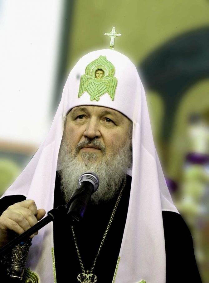 Где и как живёт патриарх кирилл: 14 фото | религия и вера