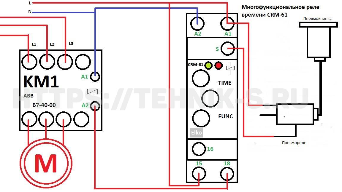 Схема авр: типовые схемы подключения на 2 и 3 ввода, на контакторах