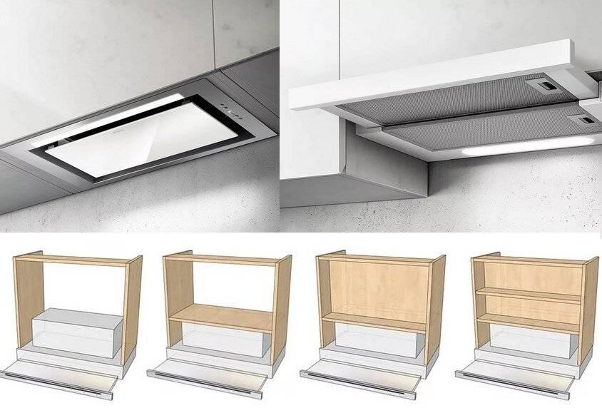 Установка встраиваемой вытяжки в шкафу: правила монтажа