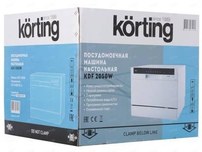 ✅ посудомоечная машина korting kdff 2050: характеристики, отзывы, сравнение с конкурентами - dnp-zem.ru