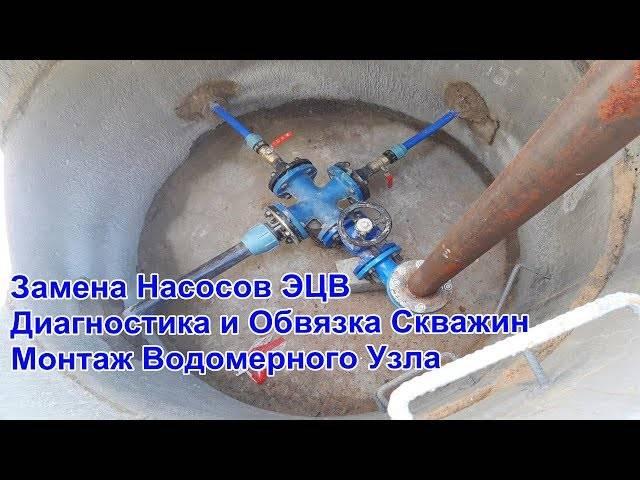 Как достать насос из скважины, если он застрял: первая помощь от профессионалов