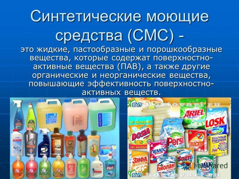 Выбираем чистящее средство для унитазов - обзор лучших марок