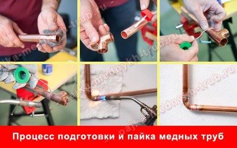 Монтаж медных труб своими руками: технология установки медного трубопровода