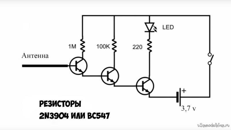 Детектор скрытой проводки. схема работы и рейтинг лучших моделей   проинструмент