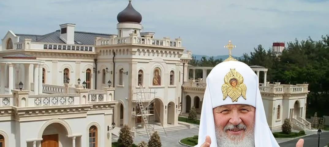 Текст песни патриарх кирилл ведет