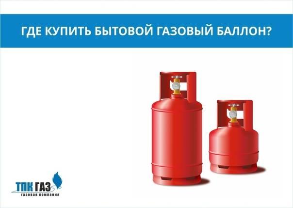 Как заправить газовый баллон для туристической горелки