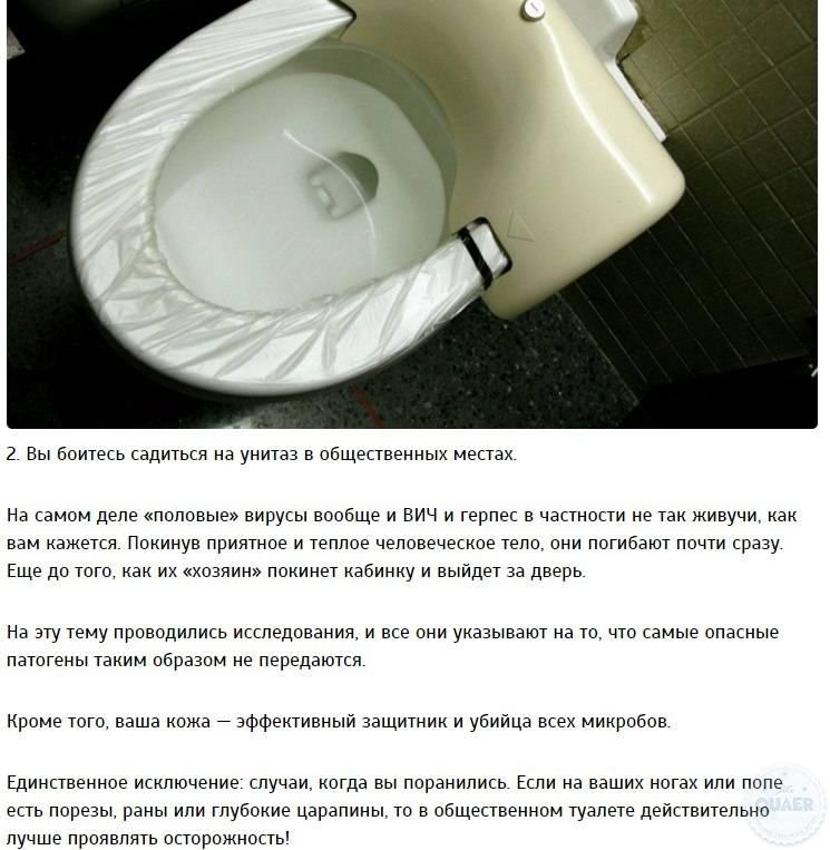 Почему у нас проблемы с туалетом в путешествии и что с этим делать (да, ты такой не один)