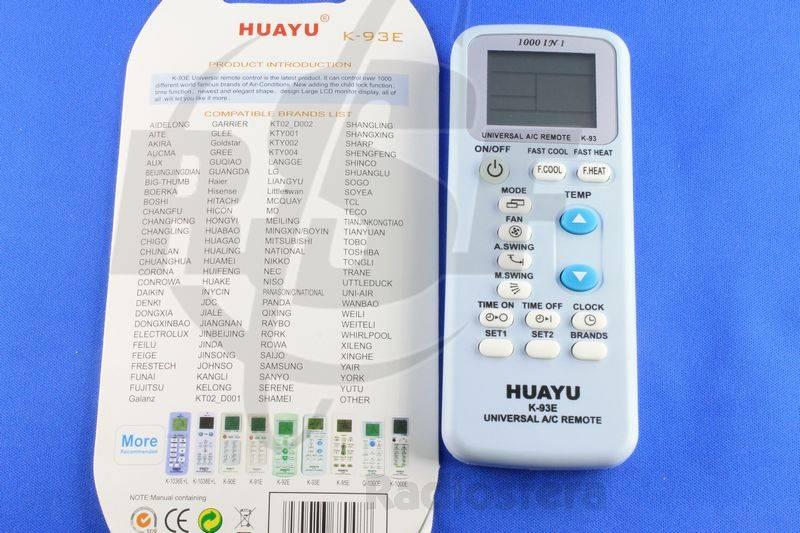 Пульт huayu dvb-t2+2 инструкция и коды
