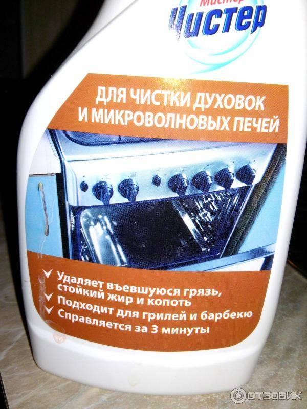 Как почистить микроволновку внутри и снаружи подручными и фабричными средствами