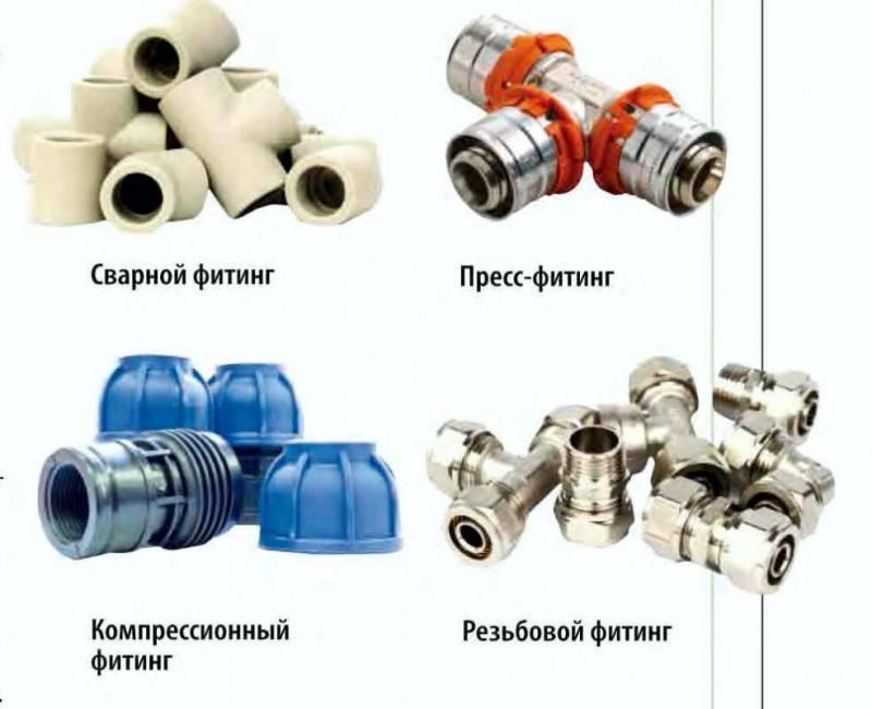 Соединение пластиковых труб с металлическими: разбор способов и примеров монтажных работ