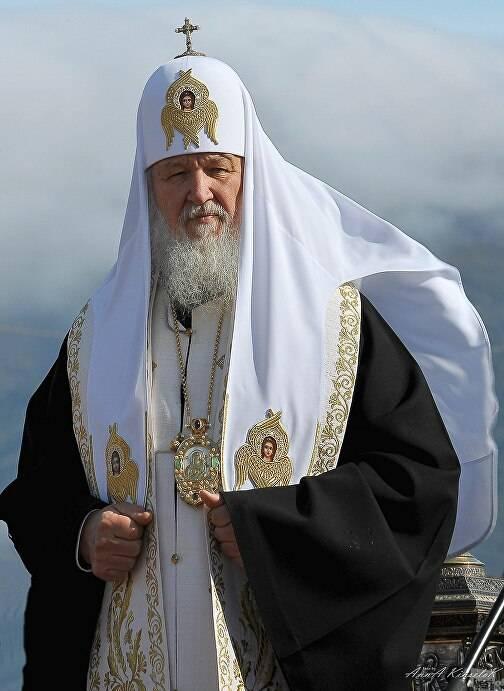 Где живет патриарх кирилл: резиденции, дома и квартиры - квартира, дом, дача - медиаплатформа миртесен