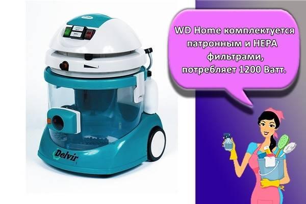 Рейтинг пылесосов для дома 2021 года — топ лучших моделей по мнению специалистов ichip.ru   ichip.ru