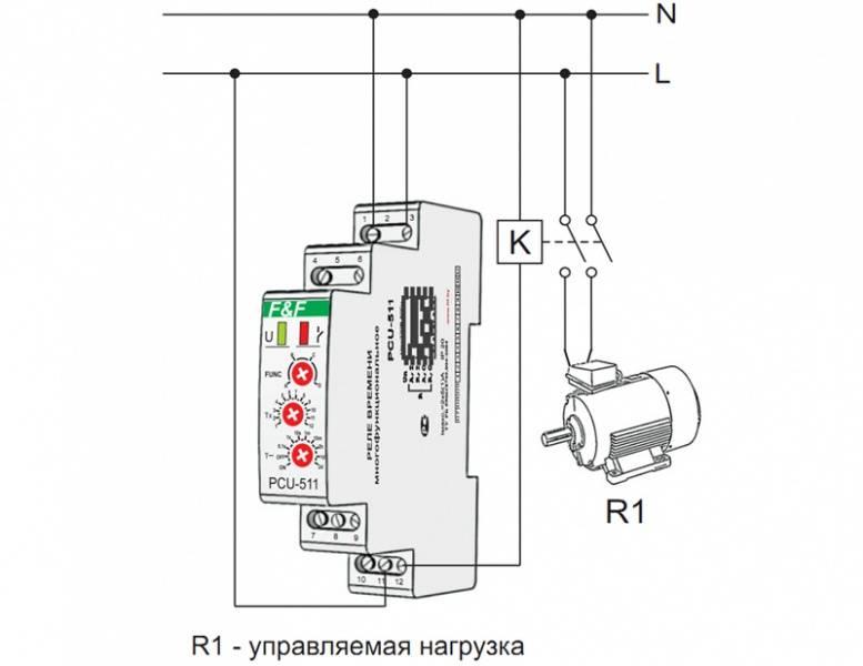 Что такое электромагнитное реле, их виды и принцип работы