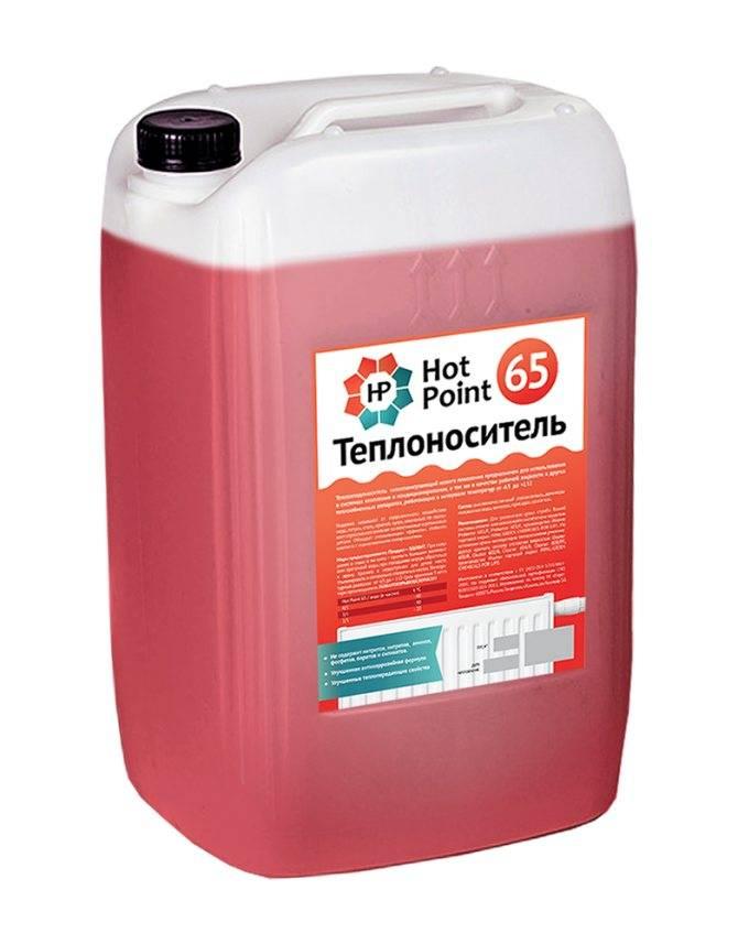 Теплоноситель для системы отопления открытой: какой лучше использовать, незамерзающий пропиленгликоль, своими руками, выбрать вид
