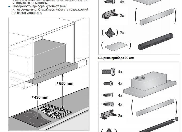 Вытяжка встраиваемая в шкаф - преимущества, недостатки, свойства | современные и модные кухни