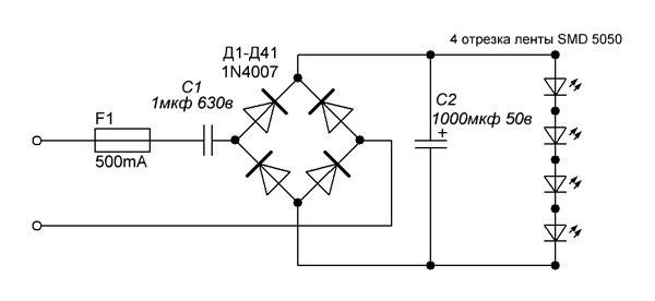 Как устроена светодиодная лампа: принцип работы. схемы лампы светодиодные
