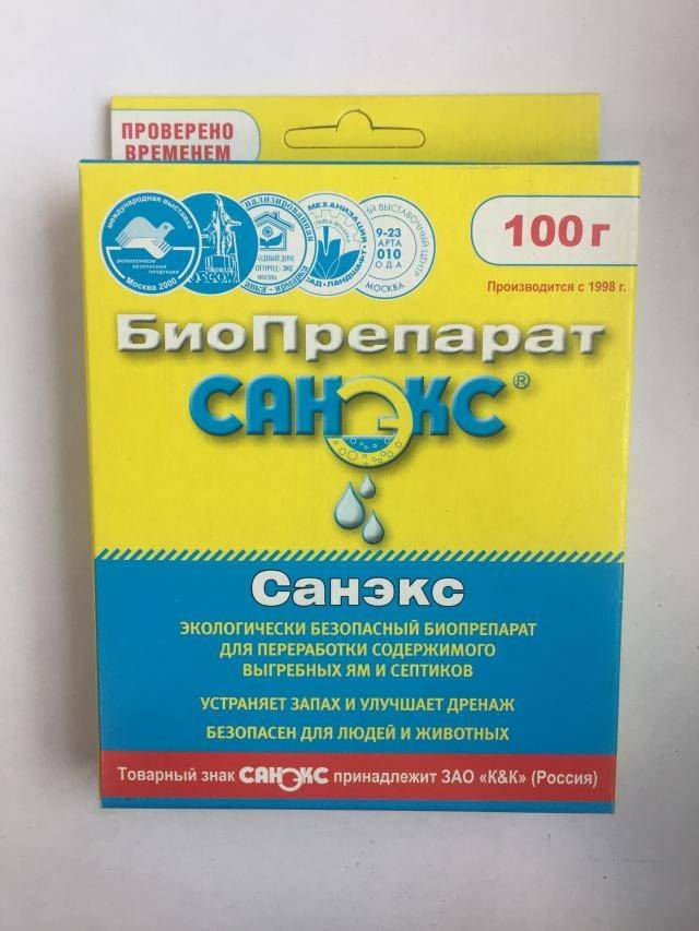 Бактерии для септиков и выгребных ям: топ 5 средств на trubanet.ru