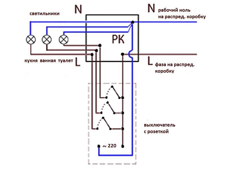 Схема подключения двойного проходного