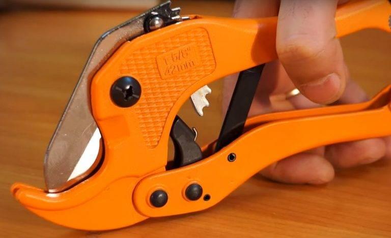 Ножницы для резки полипропиленовых труб: обзор видов + инструкция по применению