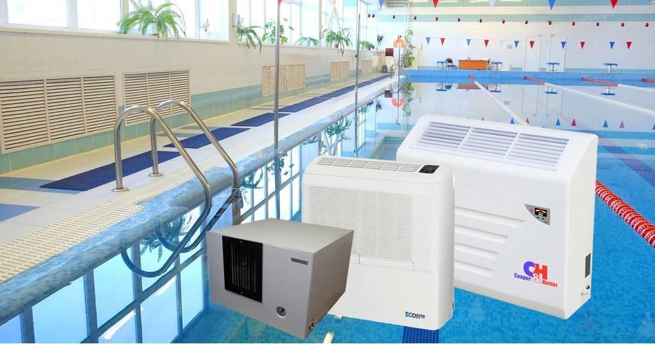 Особенности самостоятельного устройства вентиляции в бассейне