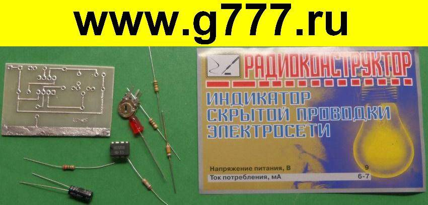 Типы индикаторов скрытой проводки и самодельные приборы