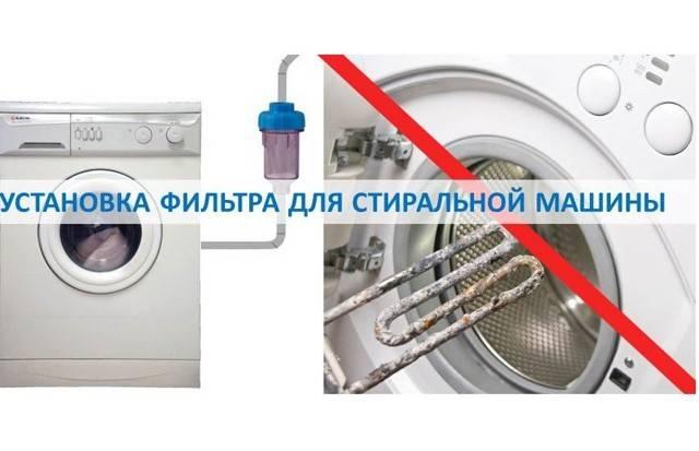 Выбор фильтра для воды: большая инструкция для успешной покупки + топ лучших моделей по ценовой категории и функциям
