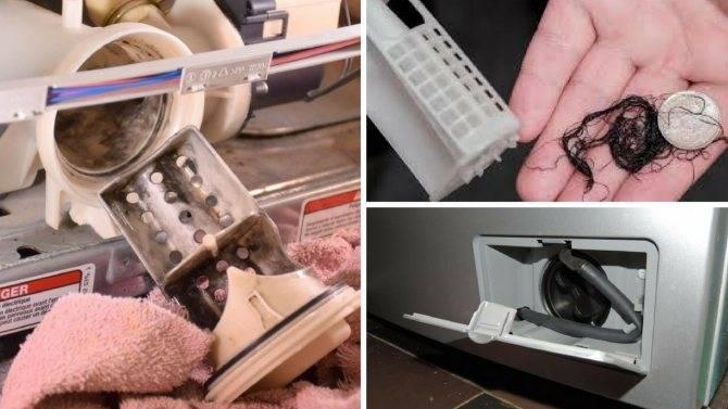 Как почистить стиральную машину от накипи, грязи и плесени