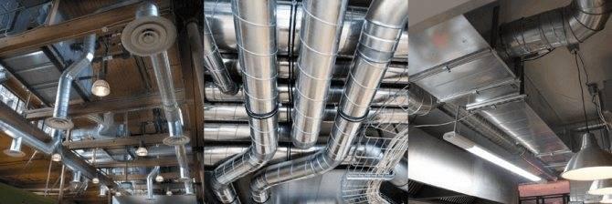 Чистка вентиляции: прочистка вентиляционных каналов в многоквартирном доме