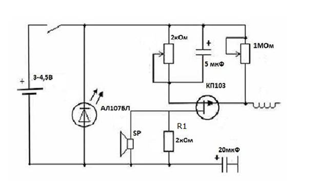 Индикатор скрытой проводки своими руками, схема прибора для поиска проводов