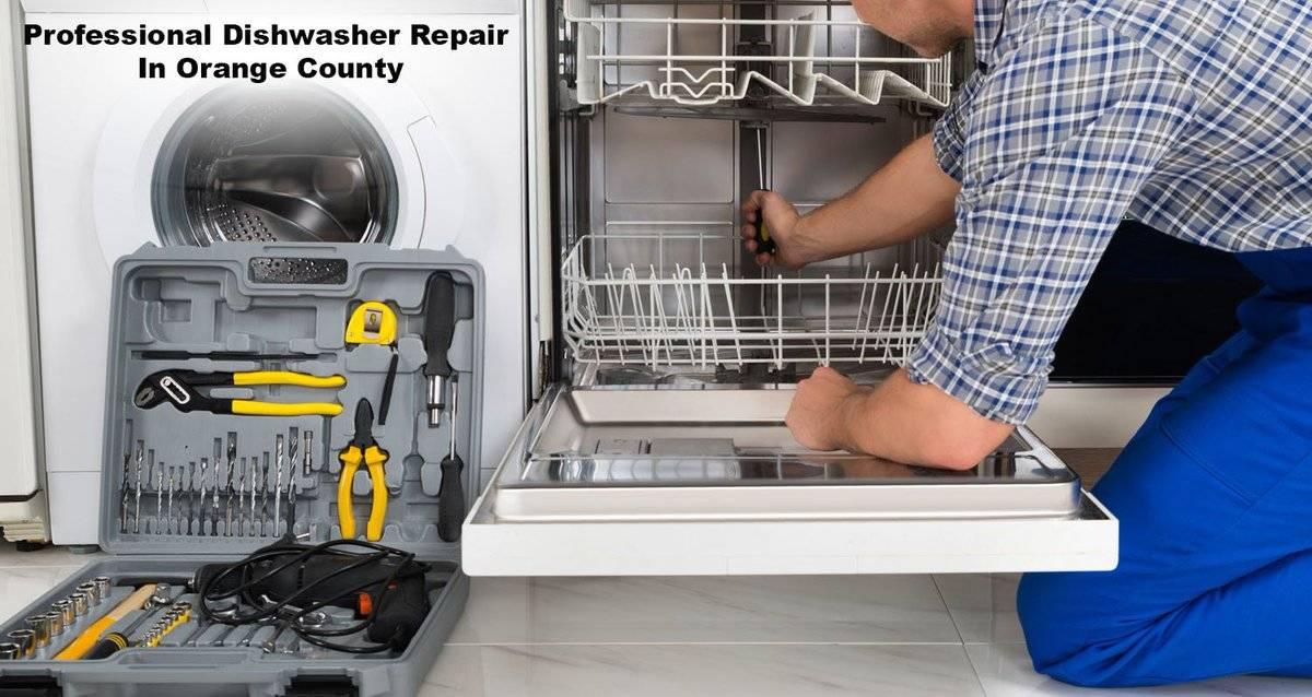 Типовые неисправности посудомоек и их починка — как продлить срок эксплуатации