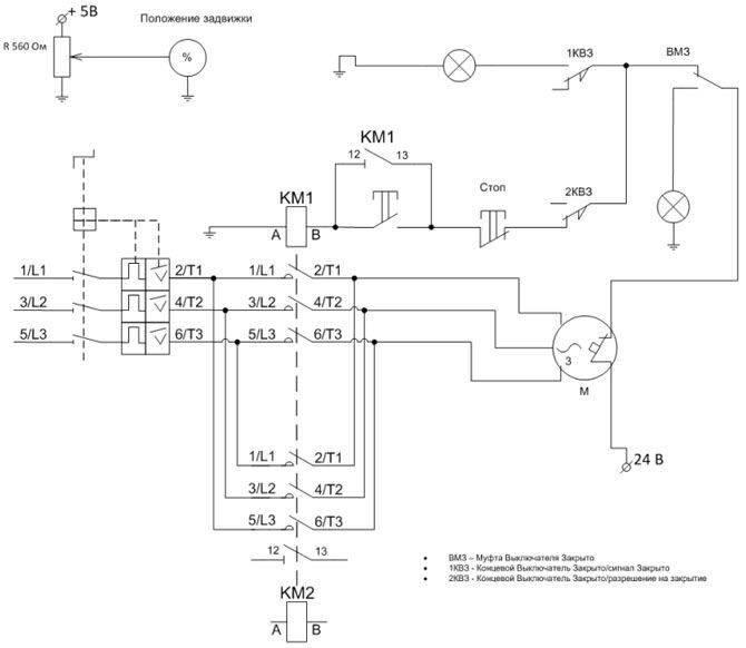Схемы подключения насоса на скважину с автоматикой и реле.