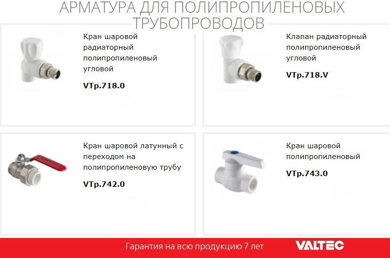 Полипропиленовые или металлопластиковые трубы - какие лучше?