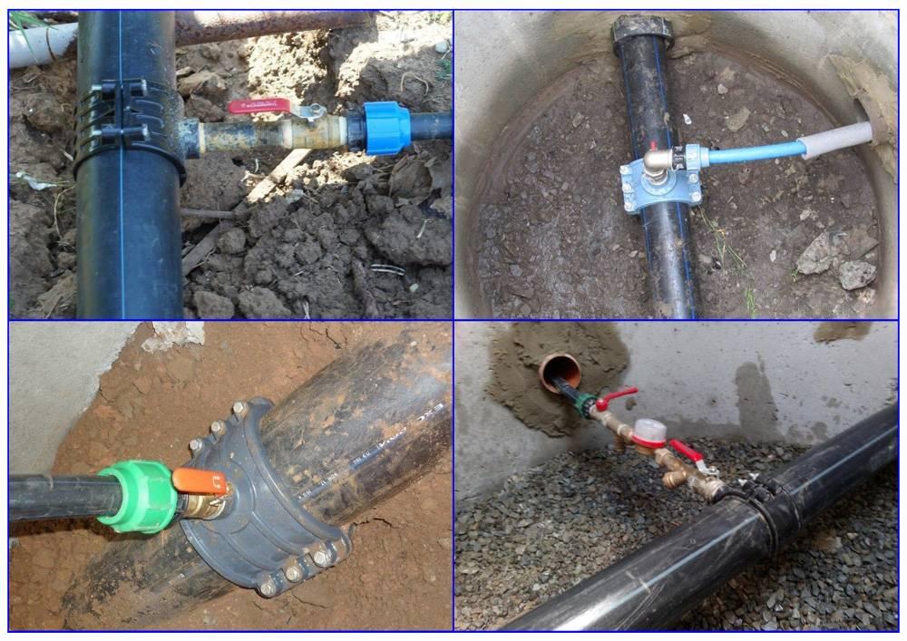 Холодная врезка под давлением. холодная врезка в трубопровод под давлением. получение допуска на производство работ