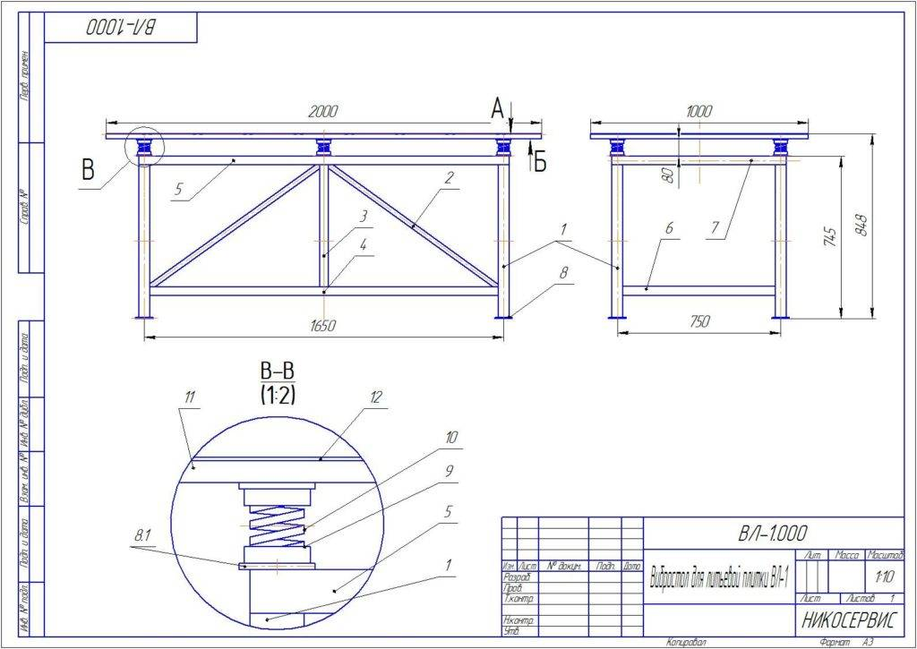 Вибростол: особенности, изготовление, схемы, чертежи, инструкции