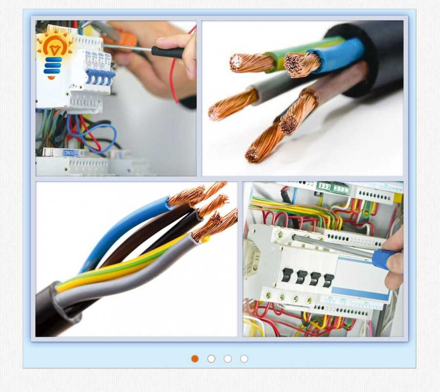 Как соединить два провода разного сечения
