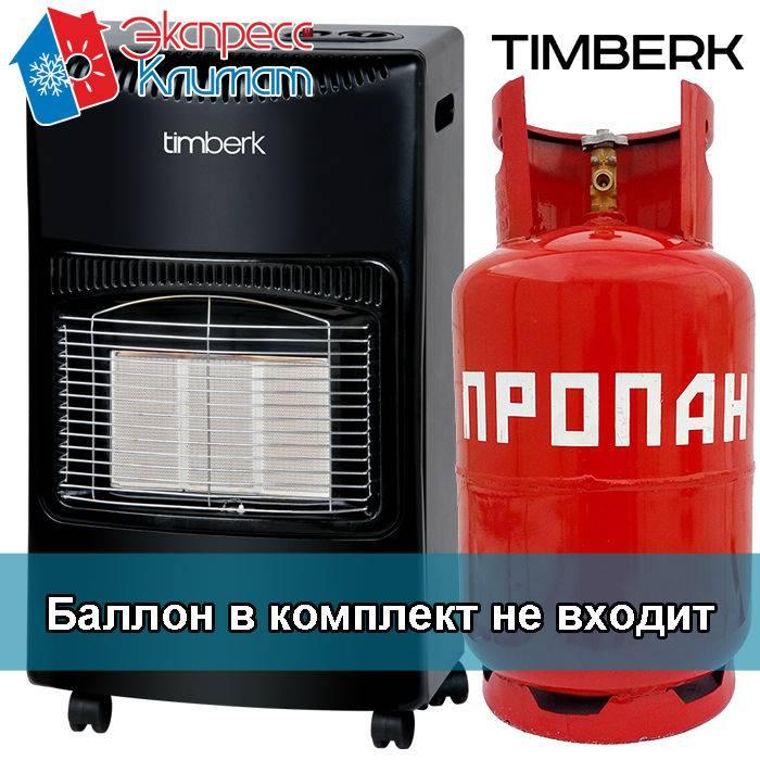 Каталитический или инфракрасный газовый обогреватель что лучше