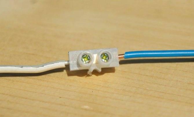 Правильное соединение медных и алюминиевых проводов между собой
