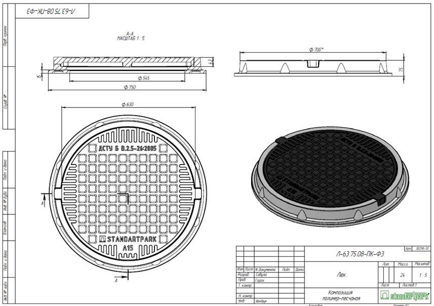 Люк канализационный полимерный: размеры, диаметр, вес и виды.