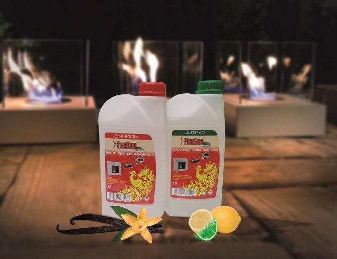 Топливо для биокамина: особенности, расход, сколько стоит