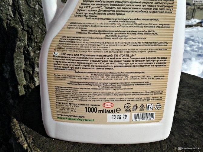 Какой шампунь для моющих пылесосов лучше выбрать: основные характеристики, советы и рекомендации, обзор и рейтинг популярных средств, их плюсы и минусы