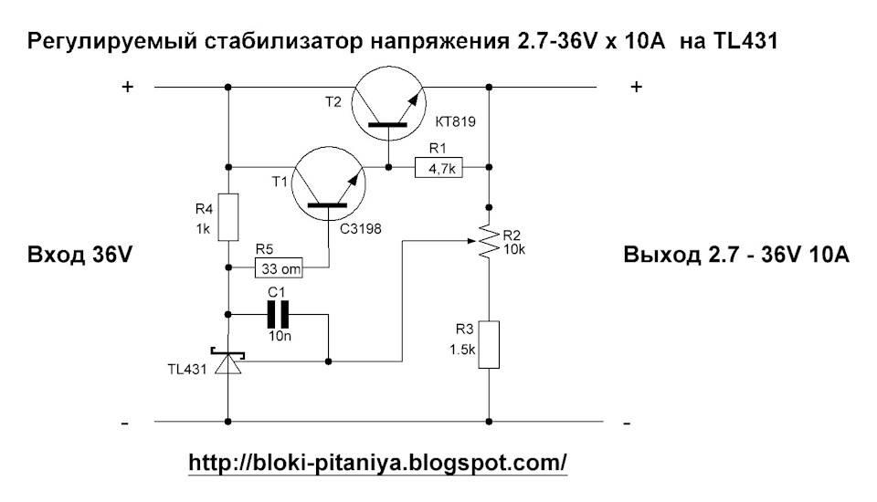 Стабилизатор своими руками – схемы и рекомендации как сделать выпрямитель. установка и подключение самодельного устройства