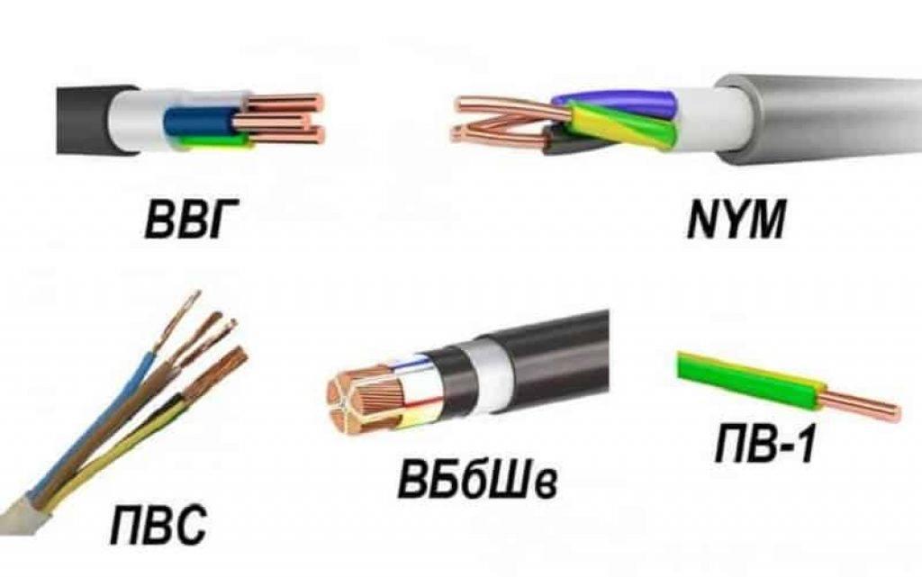 Цвета проводов в электрике-нюансы от разных производителей