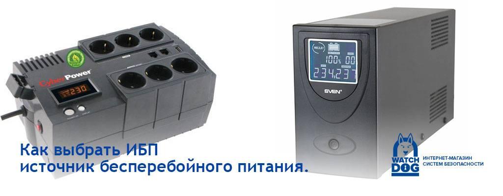 Обзор 8 аккумуляторов (акб) для ибп газового котла