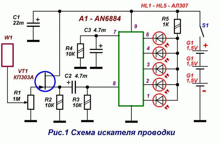 Детектор обрыва скрытой проводки своими руками