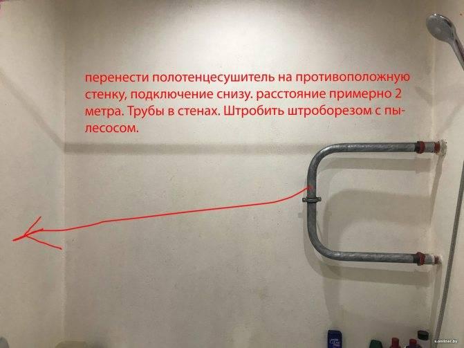 Перенос полотенцесушителя: можно ли перенести на другую стену и как это сделать в ванной, согласование под перепланировку